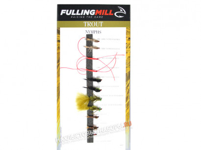 Набор нимф FULLING MILL Trout Nymphs Selection